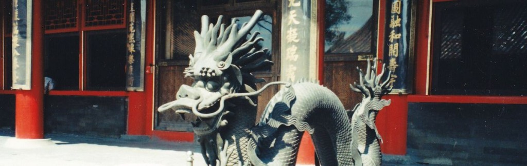 One of the many dragons one encounters in the Forbidden City in Beijing.