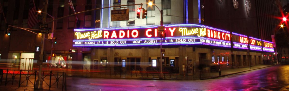 Entrence of the Radio City Music Hall in New York City.